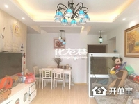 滨江明珠城新出2室2厅1卫92平米精装两房出售 满2年