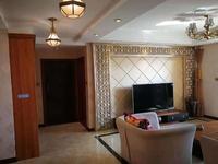 恐龙园旁 馨河郦舍3室2厅2卫 130平米精装三房出售满2年