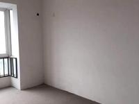 万达旁 尚枫澜湾 高档小区 新毛坯 可做4房 户型好 采光佳
