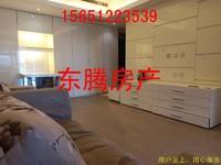 京城豪苑 1室1厅1卫