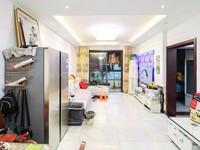 国贸新家园,万科城旁2房2厅精装修,满两年,急售,急