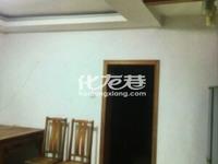出售怀小 清潭中学常宁公寓2室1厅1卫76平米93万住宅