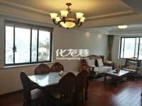 出售桃园公寓2室2厅1卫101.17平米338万住宅
