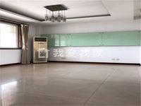 觅小清中 九州新世界旁世纪明珠园246平360万 四开间朝南
