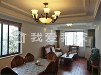 新出桃园公寓豪装3室,二十四中24中,桃园新村元丰苑椿桂坊旁