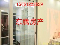 宝龙国际花园 1室1厅1卫