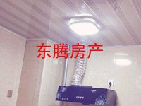 龙誉城紫宸 3室2厅1卫