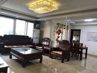 飞龙新苑豪华装修送10万元红木家具 3室2厅1卫 117平米