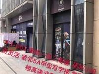 武进万达金街商铺租金高收益稳均价11000起 免中介