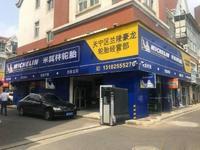 中天凤凰汽配城带租约商铺生意火爆,单价低