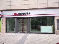 典雅花园商铺 传媒中心 太湖明珠苑旁