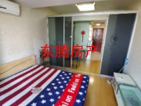 双子星座公寓-2号楼 1室1厅1卫