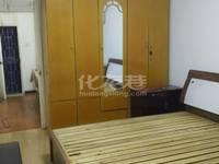 出租朝阳三村2室1厅1卫59平米1000元/月住宅