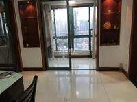 水木年华电梯房 中间楼层精装修 保养好地段好 满二税少 近地铁