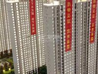 增值首选 丹阳市中心 首付25万开启精致生活 沿江高铁丹阳站 未来人流聚集地