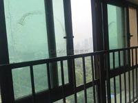 红梅公园门口 御翠园高层景观房 看房方便 150平毛坯大三房
