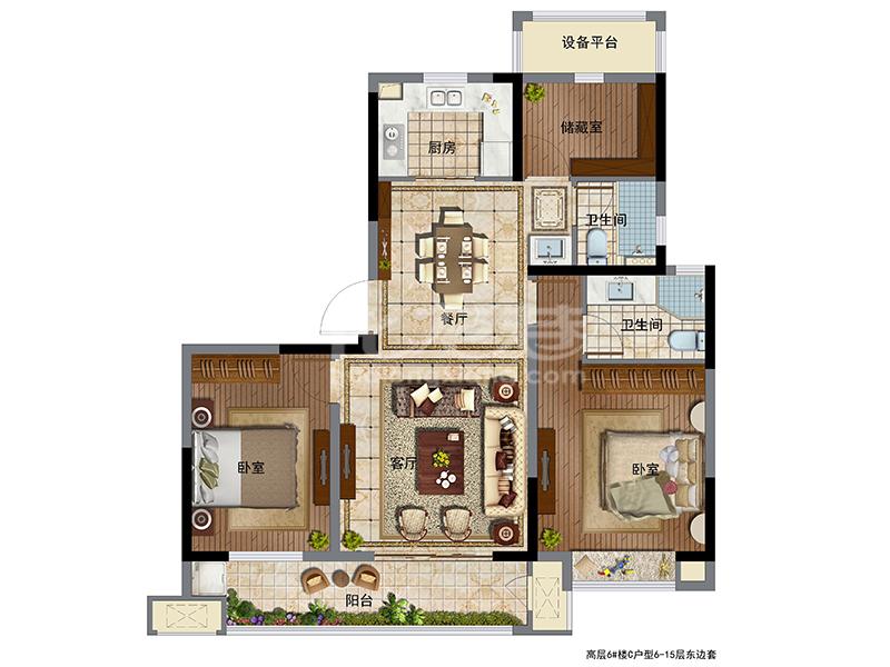 高层6#楼C户型106㎡