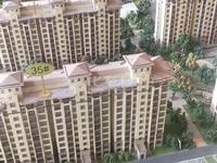临近湟里 宜兴御景豪庭 均价6500 项目地址:位于无锡宜兴市新建古镇