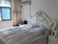 红梅东村 新出二楼 58平只要55万 两房朝南 户型正 价格美丽 全款
