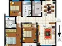 飞龙学 区天山花园 满2 纯毛坯 南北通透 中间楼层 房东诚售 随时看房