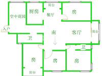 准地铁口 配送面积多 5房2卫纯毛坯 可以直签改合同 有钥匙随时看房!