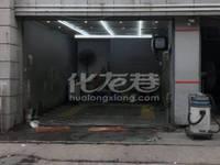 出租腾龙苑37.5平米1750元/月商铺