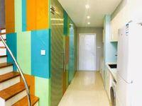 兰陵 江南经典广场 地铁口 5.4米挑高宽景公寓 随时看房