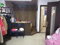 南大街 云庭公寓 1室2厅 可改两房 觅小空置 即买即用