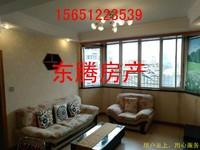 京杭大运河畔运河五号旁枫丹花园豪华装修拎包即住