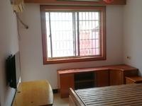 环球港旁 富都北村 80平 一楼带30平米的院子中装三房出售