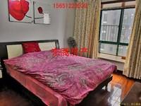 3室2厅2卫 138.33平米