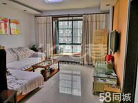 勤德家园3房2厅精装,采光好,南北通透,满五唯一,随时看房.
