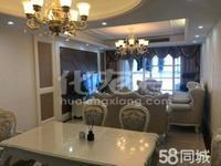龙湖花千树4房2厅豪华装修,欧式风格,南北通透,黄金地段,地铁口,随时看房.