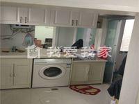 怀德路 龙船浜新村 2室非高层 中间楼层 户型方正