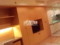 出售西新桥新城首府国际公寓1室1厅1卫55平米75万住宅
