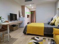 朗诗绿郡尊享单身公寓30平简约而不简单爱她就给她个家