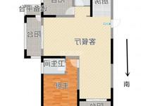 嘉禾尚郡 纯毛坯 不靠高架 户型采光好 中间楼层 房东诚售 随时看房