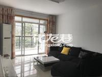 出租丰乐公寓2室2厅1卫90平米2100元/月住宅