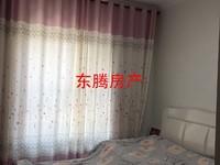 永宁星座公寓 2室1厅1卫
