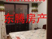青山湾北区 1室2厅1卫