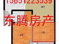 青山湾北区 2室1厅1卫
