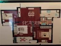 新城金郡两室两厅 中层精装 价格真实 随时看房 急售全款优先