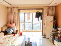 河枫御景旁枫林雅都 精装修 三室两厅 全天采光 好楼层 急售 周边配套齐全