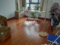 怡和花园两室一厅欢迎来电15895048517