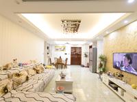 弘阳广场 精装修 三室两厅 全天采光 好楼层 好采光 看房方便 诚售