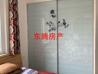 怡康花园 2室2厅1卫