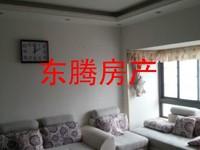 蓝天新苑 2室2厅1卫
