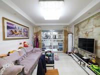新城香溢紫郡 精装修 大四喜户型 难得的户型 看房方便 好楼层 超高得房率