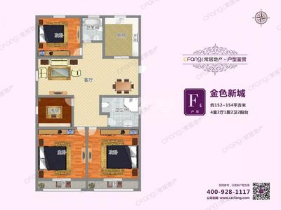 金色新城 高层 楼层很好 四室两厅 精装修 房东诚心出售地段佳 满两年