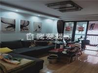 新城尚东区两室两厅 中层精装 价格真实 随时看房 急售可小刀